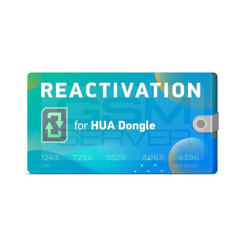 فعال سازی مجدد HUA