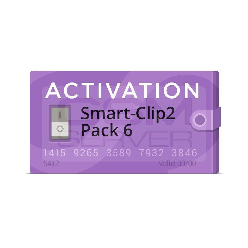 اکتیویشن باکس Smart-Clip2 پک 6